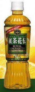 Té Royal Lemonade